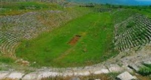 Aphrodisias Day Tour